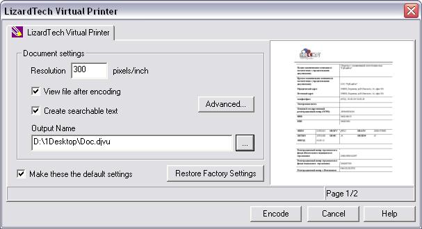 lizardtech virtual printer djvu download